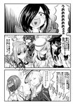 6+girls :d akatsuki_(kantai_collection) ark_royal_(azur_lane) ark_royal_(kantai_collection) azur_lane blush bob_cut buttons closed_mouth collared_shirt comic commentary_request covering_face crime_prevention_buzzer crossover cup double_facepalm dress earrings facepalm fingerless_gloves flat_cap gloves greyscale hair_ornament hair_over_one_eye hat heart heart-shaped_pupils heart_in_mouth hibiki_(kantai_collection) holding holding_cup hood_(azur_lane) jacket jewelry kantai_collection kasumi_(kantai_collection) long_hair long_sleeves looking_at_viewer medium_hair minarai_zouhyou monochrome multiple_girls mutsuki_(kantai_collection) namesake neck_ribbon neckerchief open_mouth pinafore_dress remodel_(kantai_collection) ribbon sailor_collar school_uniform serafuku shaded_face shirt short_hair skirt smile steam symbol-shaped_pupils teacup tiara translated union_jack verniy_(kantai_collection)