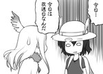 2girls azumanga_daiou backpack bag fur_collar greyscale hat hat_feather head_wings helmet japanese_crested_ibis_(kemono_friends) kaban_(kemono_friends) kemono_friends long_hair monochrome multiple_girls nagase_haruhito o_o parody pith_helmet short_hair sweatdrop translation_request