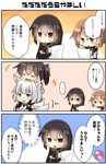 ... 3koma 4girls absurdres animal_ears artist_name azur_lane bangs black_gloves black_hair blue_background blunt_bangs brown_hair cape capelet carrying closed_eyes comic commentary_request cowboy_shot crossover elbow_gloves fingerless_gloves fox_ears fox_girl fox_tail gloves green_eyes head_on_head highres japanese_clothes kaga_(azur_lane) kaga_(battleship)_(azur_lane) kaga_(kantai_collection) kantai_collection kimono long_hair multiple_girls multiple_tails mutsu_(kantai_collection) nagato_(kantai_collection) namesake no_headgear orange_background paper pink_background red_eyes remodel_(kantai_collection) short_hair shoulder_carry side_ponytail spoken_ellipsis tail taisa_(kari) translated two-tone_background white_gloves white_hair white_kimono