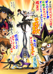 /\/\/\ 2012 6+boys :d :o ;d afterimage all_fours astral_(yuu-gi-ou_zexal) bangs black_hair blonde_hair blue_eyes blue_hair blush brown_eyes brown_hair buckle card chain clenched_hand collar constricted_pupils crossover dual_persona evil_eyes evil_smile facial_mark flipped_hair forehead_mark fudou_yuusei glowing grin hair_between_eyes hands_on_own_knees heterochromia holding holding_card hologram human_tower jack_atlas jewelry kaiba_seto kamishiro_ryouga kneeling knees_up male_focus manjoume_jun motion_blur motion_lines multicolored_hair multiple_boys mutou_yuugi necklace no_pupils number one_eye_closed open_mouth outstretched_arm pants pointing purple_eyes purple_hair raku_(howdy) red_eyes red_hair sitting smile speech_bubble spiked_hair stacking streaked_hair tears tenjou_kaito translated trembling trench_coat tsukumo_yuuma two-tone_hair upside-down watermark what yami_yuugi yuu-gi-ou yuu-gi-ou_5d's yuu-gi-ou_duel_monsters yuu-gi-ou_gx yuu-gi-ou_zexal yuuki_juudai