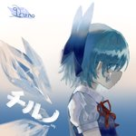 (9) 1girl absurdres artist_name blue_background blue_bow blue_eyes blue_hair blue_vest bow breasts character_name cirno closed_mouth collared_shirt commentary dithering ear eyes_visible_through_hair gradient gradient_background hair_bow highres hxj_(2324184595) ice ice_wings neck_ribbon puffy_sleeves red_neckwear ribbon sad shirt short_hair small_breasts solo sparkle teardrop touhou upper_body vest white_background white_shirt wing_collar wings