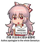 1girl :o bangs bow chibi chinese_commentary chinese_text commentary_request english_text eyebrows_visible_through_hair fujiwara_no_mokou hair_between_eyes hair_bow holding holding_letter jitome letter long_hair looking_at_viewer lowres open_mouth pants pink_hair puffy_short_sleeves puffy_sleeves red_eyes red_pants shangguan_feiying shirt short_sleeves simple_background solo suspenders touhou translated very_long_hair white_background white_bow white_shirt
