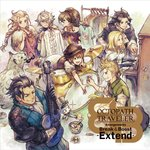 alfyn_(octopath_traveler) anima animal artist_request black_hair blonde_hair bracelet braid braided_ponytail brown_hair cat cloak closed_eyes cyrus_(octopath_traveler) dancer dress drum food gloves green_eyes guitar h'aanit_(octopath_traveler) hair_over_one_eye hat highres instrument jewelry linde_(octopath_traveler) long_hair multiple_boys multiple_girls necklace octopath_traveler official_art open_mouth ophilia_(octopath_traveler) piano ponytail primrose_azelhart scarf short_hair simple_background smile snow_leopard sunglasses therion_(octopath_traveler) tressa_(octopath_traveler) white_hair