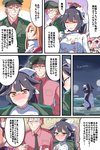 1boy 4girls admiral_(azur_lane) anger_vein angry animal_ears azur_lane bandaid bandaid_on_face bare_shoulders beard black_hair black_neckwear blonde_hair blush bottle bow breasts bruise bruise_on_face cleveland_(azur_lane) closed_eyes cocktail comic commentary_request crying crying_with_eyes_open cup dog_ears eyebrows_visible_through_hair facial_hair full-face_blush glasses green_hat green_jacket hair_bow hat hat_removed headwear_removed highres himiya_ramune houshou_(azur_lane) indoors injury jacket jacket_on_shoulders jacket_removed japanese_clothes katana kimono large_breasts long_hair looking_at_another military military_uniform multiple_girls necktie night night_sky outdoors peaked_cap pink_eyes pink_hair ponytail purple_hair red_eyes red_shirt sakazuki sake_bottle saratoga_(azur_lane) shaded_face sheath sheathed shirt sitting sky sword takao_(azur_lane) tears translated trembling uniform very_long_hair weapon