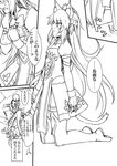 1boy 1girl 4koma ahoge animal_ears atalanta_(fate) bed blush boots braid breasts cat_ears cleavage comic commentary_request eyebrows_visible_through_hair fate/apocrypha fate/grand_order fate_(series) fujimaru_ritsuka_(male) gloves greyscale hair_between_eyes kneeling long_hair long_sleeves lying monochrome on_bed open_mouth shiseki_hirame short_hair thigh_boots thighhighs translation_request v-shaped_eyebrows
