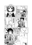 1boy 1girl animal bag bangs barking behind_another blazer bow bowtie brother_and_sister comic dog emphasis_lines flower greyscale hair_flower hair_ornament hair_ribbon hand_in_pocket jacket long_sleeves minami_(colorful_palette) monochrome necktie notice_lines o_o original outdoors power_lines ribbon scared school_bag school_uniform serafuku short_hair siblings sweatdrop translation_request