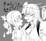 2girls ainu_clothes breasts comic commentary_request dress eye_contact facial_scar gangut_(kantai_collection) grey_background greyscale hair_between_eyes hair_ornament hairclip headband itomugi-kun jacket japanese_clothes kamoi_(kantai_collection) kantai_collection large_breasts long_hair looking_at_another looking_at_viewer military military_jacket military_uniform monochrome multiple_girls naval_uniform oni oni_mask open_mouth ponytail remodel_(kantai_collection) scar scar_on_cheek shirt simple_background translation_request uniform yuri