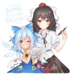 (9) 2girls black_hair black_ribbon black_skirt blue_bow blue_dress blue_eyes blue_hair blush bow cirno collared_shirt commentary dated dress flower fountain_pen frilled_sleeves frills grin hair_between_eyes hair_bow hajin hand_on_another's_head hat height_difference ice ice_wings leaf leaf_print looking_at_viewer melting morning_glory multiple_girls neck_ribbon one_eye_closed pen pom_pom_(clothes) puffy_short_sleeves puffy_sleeves purple_flower red_eyes red_flower red_hat ribbon shameimaru_aya shirt short_sleeves skirt smile sunflower tan tanned_cirno tokin_hat touhou white_background white_shirt wings