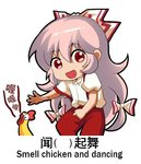 1girl :d bangs bird bow chibi chicken chinese_text collared_shirt cowboy_shot english_text engrish_text eyebrows_visible_through_hair fujiwara_no_mokou hair_between_eyes hair_bow long_hair meme multi-tied_hair open_mouth pants pink_hair puffy_short_sleeves puffy_sleeves ranguage red_pants shangguan_feiying shirt short_sleeves sidelocks smile standing suspenders suspenders_slip touhou translated very_long_hair white_background white_bow white_shirt