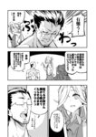 1boy 2girls admiral_(kantai_collection) asashimo_(kantai_collection) bow bowtie comic crying facial_hair glasses greyscale hair_over_one_eye hidori_(hibi_toridori) highres kantai_collection long_hair monochrome multiple_girls mustache naganami_(kantai_collection) pleated_skirt ponytail short_hair skirt stubble tears teeth topless translated