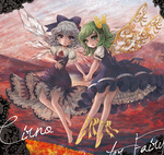 2girls ballet_slippers barefoot blue_dress blue_eyes blue_hair bow cirno daiyousei dress embellished_costume fairy fairy_wings friends frills frog frown frozen gathers green_eyes green_hair hair_bow holding_hands ice ice_wings lace lake legs mountain multiple_girls nature petticoat ribbon shoe_ribbon shoes short_hair short_sleeves side_ponytail sky sunset takatora touhou twilight water wings