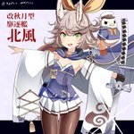1girl anchor animal_ears azur_lane bird breasts cape character_name cleavage collarbone commentary_request dated detached_sleeves green_eyes grey_hair hebitsukai-san highres japanese_clothes katana kitakaze_(azur_lane) looking_at_viewer open_mouth outstretched_arms pantyhose ribbon short_hair simple_background small_breasts solo spread_arms sword translation_request twitter_username weapon