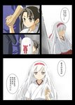 2girls blush comic headband holding_hands japanese_clothes kantai_collection long_hair moketto multiple_girls remembering shoukaku_(kantai_collection) translation_request twintails white_hair younger zuikaku_(kantai_collection)