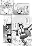 4girls anger_vein angry black_hair breasts cannon hair_ornament hair_ribbon i-19_(kantai_collection) kantai_collection large_breasts long_hair mogami_(kantai_collection) multiple_girls name_tag nontraditional_miko ocean one-piece_swimsuit open_mouth ribbon sailor_collar school_swimsuit shigure_(kantai_collection) short_hair skirt swimsuit tagme tanaka_io_(craftstudio) translation_request tri_tails twintails underwater weapon wide_sleeves yamashiro_(kantai_collection)