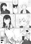 2girls bangs blush clenched_hand closed_eyes comic earrings fangs greyscale hand_on_another's_shoulder highres jewelry long_hair monochrome multiple_earrings multiple_girls niwatazumi open_mouth original short_hair translation_request yuri