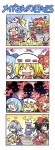 /\/\/\ 4koma 6+girls :d =_= anger_vein angry ascot black_hair blonde_hair blue_hair bow carrying chibi cirno colonel_aki comic detached_sleeves firecrackers flandre_scarlet fujiwara_no_mokou fume glowing glowing_eyes hair_bow hakurei_reimu hat height_difference horn_ribbon horns ibuki_suika izayoi_sakuya letty_whiterock maid maid_headdress multiple_girls o_o ofuda ominous_shadow one_side_up open_mouth prank purple_hair red_hair ribbon short_hair silent_comic silhouette silver_hair smile sweatdrop touhou translated triangle_mouth you_gonna_get_raped