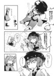 2girls ashiroku_(miracle_hinacle) boots bow bowl bowl_hat cape comic greyscale hair_bow hat highres japanese_clothes kimono minigirl monochrome multiple_girls scan sekibanki short_hair skirt sukuna_shinmyoumaru touhou translated