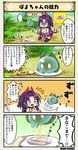 /\/\/\ 1girl 4koma bow breasts character_name cleavage comic commentary costume_request creature flower_knight_girl forest frilled_skirt frills green_eyes hair_bow holding holding_plate jewelry kudzu_(flower_knight_girl) leaf long_hair mole nature plate purple_bow purple_hair shaded_face skirt speech_bubble spill spirit strap tagme thighhighs translated