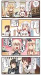 !! /\/\/\ 4koma 6+girls :d ^_^ anger_vein bare_shoulders bismarck_(kantai_collection) black_gloves black_hair blonde_hair blue_eyes blush_stickers braid brown_eyes brown_hair check_translation closed_eyes comic commentary crown detached_sleeves dress elbow_gloves emphasis_lines eyebrows_visible_through_hair facial_scar food fork french_braid gambier_bay_(kantai_collection) gangut_(kantai_collection) gloves hair_between_eyes hair_ornament hairclip hamburger headgear hibiki_(kantai_collection) highres holding holding_fork holding_knife ido_(teketeke) iowa_(kantai_collection) jewelry kantai_collection kappougi knife long_hair long_sleeves mamiya_(kantai_collection) mini_crown multiple_girls nagato_(kantai_collection) necklace no_hat no_headwear off-shoulder_dress off_shoulder open_mouth out_of_frame partly_fingerless_gloves prinz_eugen_(kantai_collection) red_shirt remodel_(kantai_collection) scar shaded_face shirt short_sleeves silver_hair smile speech_bubble tashkent_(kantai_collection) thought_bubble translation_request v-shaped_eyebrows verniy_(kantai_collection) warspite_(kantai_collection) white_dress white_hair