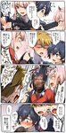 1girl 2boys 4koma aqua_eyes bangs black_hair blonde_hair blue_eyes blush breasts comic darling_in_the_franxx eyebrows_visible_through_hair glasses gorou_(darling_in_the_franxx) green_eyes hairband herozu_(xxhrd) highres hiro_(darling_in_the_franxx) horns long_hair looking_at_viewer multiple_boys pantyhose pink_hair shiny shiny_hair short_hair straight_hair uniform white_hairband zero_two_(darling_in_the_franxx)