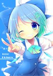 (9) 1girl ;d absurdres blue_bow blue_eyes blue_hair blush bow cirno cover cover_page doujin_cover eyebrows_visible_through_hair green_bow grin hair_bow hair_ornament highres looking_at_viewer one_eye_closed open_mouth smile snowflakes solo star teeth touhou uta_(kuroneko) v