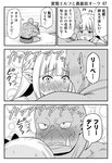 1boy 1girl bald bed blush braid butterfly_hair_ornament comic elf fangs french_braid friden_(hentai_elf_to_majime_orc) greyscale hair_ornament hentai_elf_to_majime_orc hug libe_(hentai_elf_to_majime_orc) long_hair monochrome orc original pointy_ears sitting sweat tomokichi translated