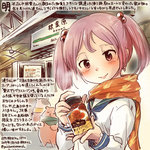 1girl 2017 akihabara_(tokyo) dated hair_bobbles hair_ornament hamster jar kantai_collection kirisawa_juuzou long_sleeves numbered pink_eyes pink_hair red_scarf sazanami_(kantai_collection) scarf school_uniform serafuku short_hair solo_focus tokyo_(city) traditional_media train_station translation_request twintails twitter_username