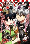 2018 6+boys 6+girls :d akeome alternate_form animal_ears arrow bangs bead_necklace beads black_hair bow brother_and_sister brown_eyes checkered checkered_background chin_rest chopsticks commentary_request crescent demon dog_ears earrings eyebrows_visible_through_hair facial_tattoo floral_print flower food fruit green_kimono grey_hakama grin hagoita hair_flower hair_ornament hakama hand_on_hip happy_new_year hatorion highres higurashi_kagome holding inuyasha inuyasha_(character) jaken japanese_clothes jewelry kagami_mochi kagura_(inuyasha) kanna_(inuyasha) kikyou_(inuyasha) kimono kirara_(inuyasha) kohaku_(inuyasha) kotoyoro kouga long_hair looking_at_another looking_back mallet mandarin_orange miko miroku_(inuyasha) mochi mochitsuki mortar multiple_boys multiple_girls naraku_(inuyasha) necklace new_year open_mouth orange_kimono paddle parted_bangs pointy_ears ponytail print_kimono purple_kimono red_hakama ribbon-trimmed_sleeves ribbon_trim rin_(inuyasha) sandals sango seiza sesshoumaru sharp_teeth shippou_(inuyasha) short_hair short_ponytail siblings silver_hair sitting slit_pupils smile standing sweatdrop tabi tail tattoo teeth topknot translated v-shaped_eyebrows wagashi wide_sleeves wolf_tail year_of_the_dog yellow_eyes