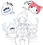 1boy ^_^ amano_keita baozi blush cargo_pants cat closed_eyes eating food ghost haramaki jacket jibanyan mei_(maysroom) monochrome multiple_tails notched_ear open_clothes open_jacket open_mouth pants scarf short_hair sitting sparkling_eyes spot_color star tail translation_request two_tails watch whisper_(youkai_watch) white_background wristwatch youkai youkai_watch