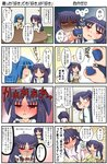 3girls 4koma :d anger_vein bangs blue_dress blue_hair blush box breasts brown_eyes brown_skirt character_request cheek_squash closed_eyes collarbone comic commentary covering_mouth directional_arrow dress eyebrows_visible_through_hair fingers_together flying_sweatdrops green_shirt hair_between_eyes hair_bobbles hair_ornament holding holding_box indoors jewelry long_hair long_sleeves medium_breasts multiple_4koma multiple_girls no_shoes nose_blush open_door open_mouth original panties parted_bangs pink_shirt profile pulled_by_another purple_hair rakurakutei_ramen ran_straherz red_eyes ring ring_box shaded_face shirt skirt skirt_pull sleeveless sleeveless_dress smile socks striped striped_panties sweat table translated two_side_up ujikintoki_tamaryu underwear v-shaped_eyebrows very_long_hair wedding_ring white_legwear
