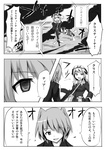2girls animal_ears bad_id bad_pixiv_id comic constantia_harvey dakku_(ogitsune) doujinshi goggles greyscale gun monochrome multiple_girls skirt strike_witches_1940 striker_unit translated weapon world_witches_series