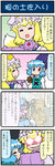 4koma artist_self-insert blonde_hair blue_eyes blue_hair closed_eyes comic commentary fox_tail glowing glowing_eyes gradient gradient_background grin hands_in_sleeves hat heterochromia highres juliet_sleeves long_sleeves mizuki_hitoshi mob_cap multiple_tails open_mouth oriental_umbrella pink_hair puffy_sleeves red_eyes saigyouji_yuyuko shaded_face short_hair smile sweatdrop tail tatara_kogasa touhou translated triangular_headpiece umbrella vest wide_sleeves yakumo_ran