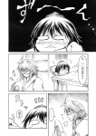 1boy bad_id comic hidefu_kitayan monochrome morichika_rinnosuke shameimaru_aya touhou translated