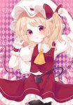 1girl argyle argyle_background arm_up ascot bangs black_legwear blonde_hair blush bow collared_shirt commentary_request crystal eringi_(rmrafrn) eyebrows_visible_through_hair flandre_scarlet hand_up hat hat_bow head_tilt heart highres laevatein long_hair looking_at_viewer mob_cap one_side_up parted_lips puffy_short_sleeves puffy_sleeves red_bow red_eyes red_skirt red_vest shirt short_sleeves skirt skirt_set solo sparkle thighhighs touhou vest white_headwear white_shirt wings wrist_cuffs yellow_neckwear