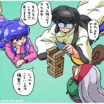 bell cologne_(ranma_1/2) double_bun glasses hair_bell hair_ornament jenga long_hair mousse ranma_1/2 shampoo_(ranma_1/2) staff translation_request wanta_(futoshi)