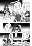 2girls book cloak comic drill_hair frills greyscale head_fins highres hood japanese_clothes kimono long_hair long_sleeves mermaid monochrome monster_girl multiple_girls nightgown page_number scan short_hair touhou translated wakasagihime wide_sleeves zounose