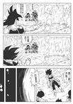armor bald bardock boots bosstseng chinese_text collapsed comic dragon_ball dragon_ball_z greyscale lying monochrome motion_lines muscle on_stomach panbukin_(dragon_ball) scouter seripa short_hair shoulder_pads toma_(dragon_ball) toteppo translation_request wristband