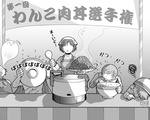 2girls 3boys bowl dying_message giving_up_the_ghost greyscale hanamura_yousuke monochrome multiple_boys multiple_girls nakamura_aika persona persona_3 persona_4 persona_4:_the_ultimate_in_mayonaka_arena persona_4_the_animation rice_cooker sanada_akihiko satonaka_chie tatsumi_kanji tokiwa_(mukoku) translation_request