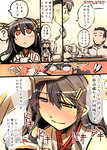 1boy 1girl ^_^ admiral_(kantai_collection) bare_shoulders black_hair blush closed_eyes comic cup embarrassed hair_ornament hairband hairclip haruna_(kantai_collection) kantai_collection long_hair mug nontraditional_miko o_o open_mouth petting red_eyes smile takana_shinno translation_request