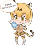 1girl :q animal_ears animal_print ankle_boots artist_request beige_vest blush boots brown_ribbon chibi clenched_hand closed_mouth collared_shirt dot_nose extra_ears eyebrows_visible_through_hair eyelashes food full_body gloves gradient_hair holding holding_food japari_bun kemono_friends leopard_(kemono_friends) leopard_ears leopard_print leopard_tail licking_lips looking_down lowres multicolored_hair necktie orange_hair paw_pose pleated_skirt print_boots print_gloves print_legwear print_necktie print_skirt promotional_art ribbon shirt shoe_ribbon short_hair skirt smile solo speech_bubble spotted_hair standing sweater_vest tail tareme thighhighs tongue tongue_out translated transparent_background vest white_boots white_footwear white_hair white_shirt yellow_eyes zettai_ryouiki