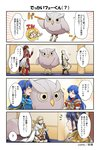 2girls 4boys 4koma alfonse_(fire_emblem) armor bangs blonde_hair blue_hair boots breastplate brown_hair cape closed_eyes comic costume feh_(fire_emblem_heroes) fire_emblem fire_emblem:_monshou_no_nazo fire_emblem_heroes fire_emblem_if highres holding hood japanese_clothes jewelry juria0801 knee_boots long_hair marth multicolored_hair multiple_boys multiple_girls official_art one_eye_closed open_mouth owl_costume pants pink_hair ryouma_(fire_emblem_if) sharena sheeda short_hair shoulder_armor sitting smile striped summoner_(fire_emblem_heroes) thighhighs tiara translated