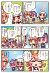 /\/\/\ 3girls :3 :< altera_(fate) animal_ears bangs barefoot beach beamed_eighth_notes bikini blue_sky blunt_bangs blush blush_stickers cellphone chibi closed_eyes cloud comic dancing day dot_nose embarrassed fate/grand_order fate_(series) flying_sweatdrops fourth_wall fox_ears fox_tail goggles goggles_on_head helena_blavatsky_(fate/grand_order) helena_blavatsky_(swimsuit_archer)_(fate) highres holding holding_phone long_hair looking_at_another multiple_girls musical_note navel no_nose nose_blush ocean one-piece_swimsuit open_mouth orange_eyes orange_hair phone purple_eyes purple_hair red_eyes riyo_(lyomsnpmp) sand school_swimsuit short_hair sky smartphone sun sweat swimsuit tail tamamo_(fate)_(all) tamamo_no_mae_(swimsuit_lancer)_(fate) translated veil water white_hair