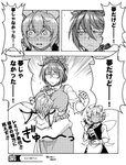 3girls alice_margatroid apron between_breasts blush bottle breasts chinese_clothes collared_shirt commentary embarrassed fairy_maid greyscale head_between_breasts hong_meiling hug koyubi_(littlefinger1988) large_breasts long_sleeves maid maid_apron maid_headdress monochrome motorboating multiple_girls open_mouth remilia_scarlet shirt short_hair simple_background sleeves_rolled_up sweat sweatdrop tangzhuang touhou translated vampire white_background wine_bottle wings