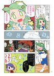 +++ 3girls anger_vein blonde_hair blue_skin comic detached_sleeves flying_sweatdrops frog_hair_ornament green_eyes green_hair hair_ornament hat highres karaagetarou kochiya_sanae leaf_hair_ornament long_hair moriya_suwako multiple_girls pointing purple_hair rope shimenawa short_hair snake_hair_ornament socks solid_oval_eyes star sweat touhou translated veil yasaka_kanako