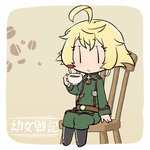 1girl ahoge animated belt black_boots boots chair coffee_beans coffee_mug copyright_name drinking lowres military military_uniform no_nose short_hair sitting solo tanya_degurechaff tooru0908 ugoira uniform youjo_senki |_|