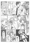 1boy 2girls bad_id bad_pixiv_id blush comic drill_hair greyscale hair_ornament hair_ribbon highres kaname_madoka kosshii_(masa2243) mahou_shoujo_madoka_magica monochrome multiple_girls ribbon school_uniform tears tomoe_mami translated twin_drills twintails