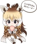 1girl animal_ears animal_print artist_request belt blonde_hair blue_eyes blush boots brown_belt brown_hair brown_necktie chibi dot_nose eyebrows_visible_through_hair eyelashes food full_body giraffe_ears giraffe_horns giraffe_print giraffe_tail gradient_hair gradient_legwear gradient_scarf high-waist_skirt holding holding_food invisible_chair kemono_friends legs_together long_hair long_sleeves looking_at_viewer lowres multicolored_hair necktie pantyhose print_legwear print_scarf print_shirt print_skirt promotional_art reticulated_giraffe_(kemono_friends) ribbon scarf shirt shoe_ribbon shoelaces short_over_long_sleeves short_sleeves sidelocks sitting skirt solo speech_bubble tail tareme translated transparent_background white_boots white_footwear white_hair white_ribbon white_shirt