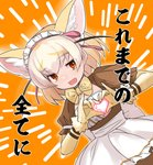 1girl :d absurdres alternate_costume animal_ear_fluff animal_ears apron blonde_hair bow bowtie choir_(artist) commentary_request emphasis_lines extra_ears eyebrows_visible_through_hair fennec_(kemono_friends) fox_ears gloves hair_ribbon heart heart_hands highres hunter_x_hunter isaac_netero kemono_friends kemono_friends_festival looking_at_viewer maid maid_apron maid_headdress moe_moe_kyun! open_mouth orange_background parody pink_ribbon ribbon sash short_sleeves smile solo translation_request yellow_gloves yellow_neckwear