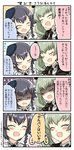 2girls 4koma =_= ^_^ anchovy anzio_school_uniform azumanga_daiou beret black_cape black_hair black_neckwear blush braid cape check_translation closed_eyes comic drill_hair engiyoshi girls_und_panzer green_hair hair_ribbon hat long_hair military multiple_girls necktie open_mouth parody partially_translated pepperoni_(girls_und_panzer) ribbon school_uniform shaded_face shirt short_hair smile translation_request twin_drills twintails uniform white_shirt