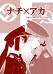 akashi_(kantai_collection) emblem eye_contact face-to-face hair_ribbon hat highres kamotama kantai_collection long_hair looking_at_another medal military military_uniform monochrome nachi_(kantai_collection) nazi nazi_flag parted_lips peaked_cap pun ribbon school_uniform serafuku side_ponytail soviet_flag translated uniform warm